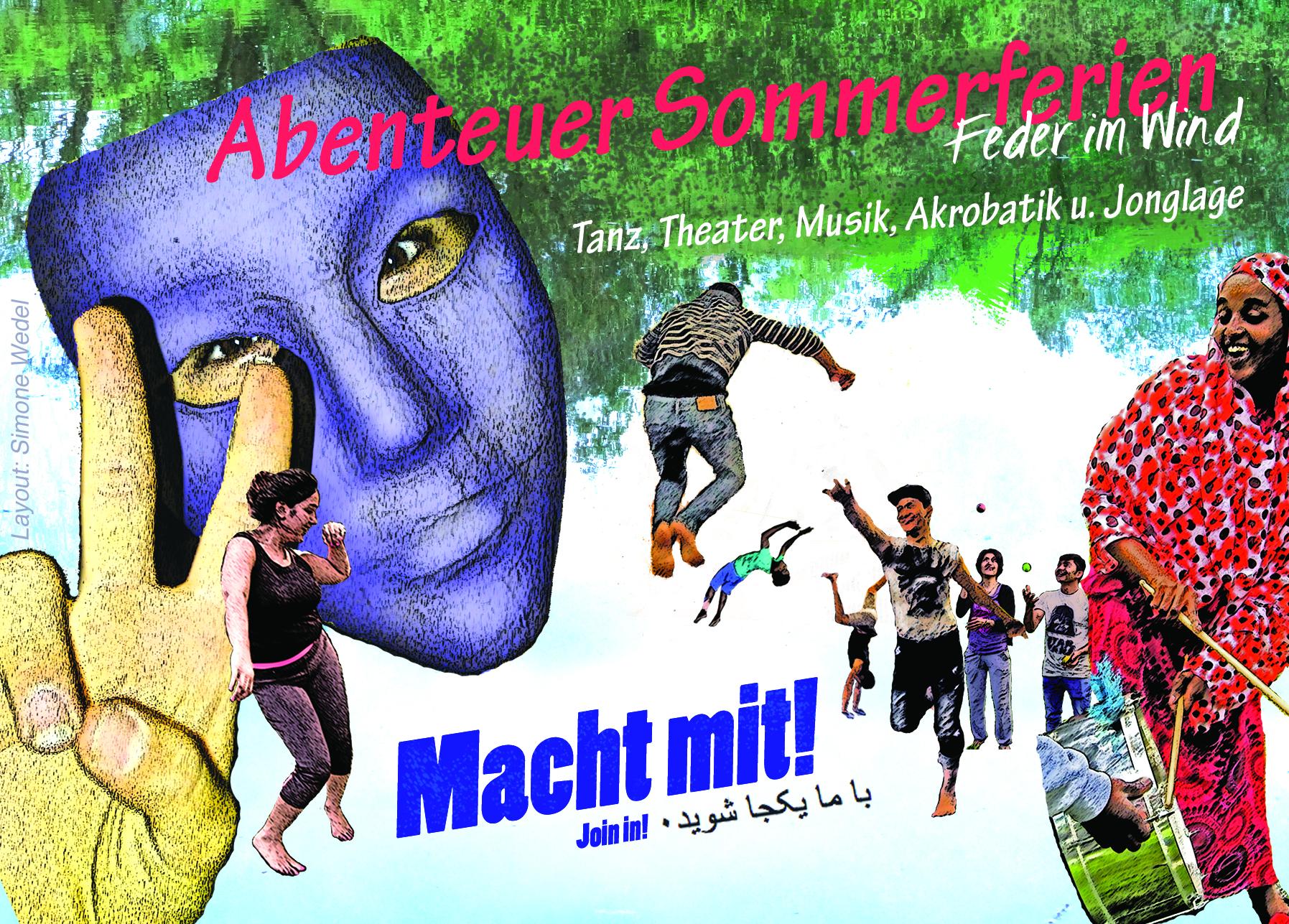 Tanz-Theater-Projekt für Jugendliche - Abenteuer Sommerferien - ÜberBrücken, Frankfurt am Main